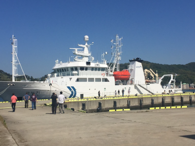 R/V Onnuri Loading Process Begins for KORUS-OC