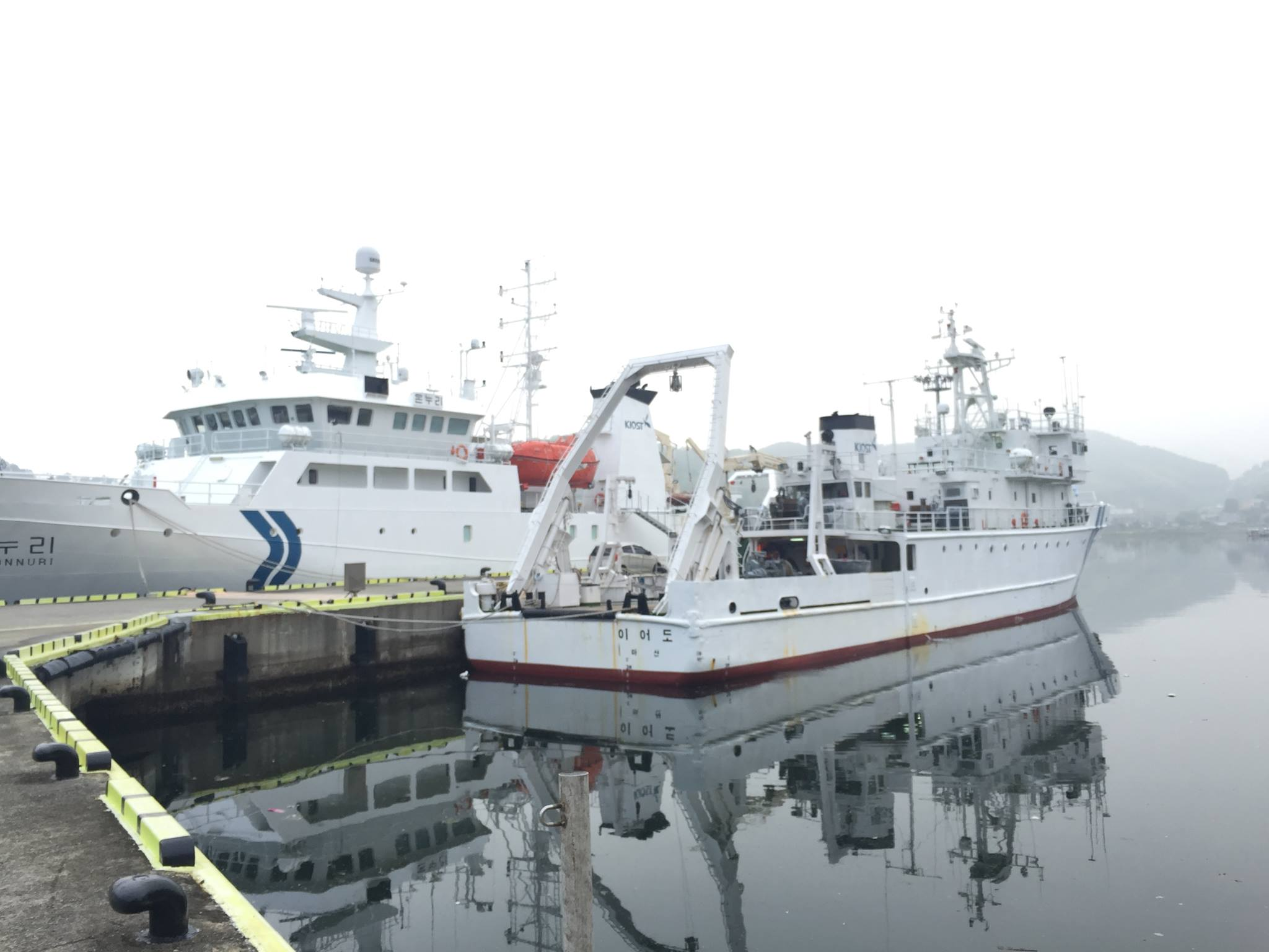 R/V <em>Onnuri</em> and R/V <em>Eardo</em> in port after the KORUS-OC campaign.
